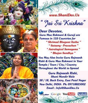 Shrimad bhagwat katha shrimad bhagwat katha in hindi shrimad shrimad bhagwat katha cards hoardings stopboris Gallery